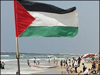 La plage de Gaza