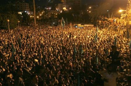 Manifestation de protestation à Gaza après l'attaque israélienne contre les civils sur la plage.