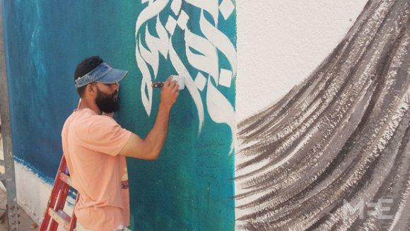 « J'essaie de dessiner des calligrafittis pour que les gens puissent voir les dessins et sourire malgré la souffrance que nous éprouvons » (Baraa Khaled/MEE)