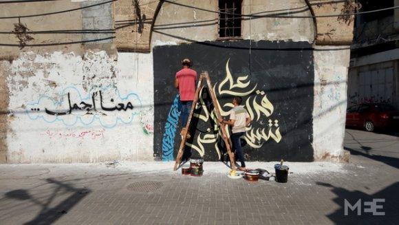 « Malgré le blocus et la dévastation des trois dernières guerres sur Gaza, les Palestiniens sont toujours à la recherche de la paix et de la vie comme le reste du monde », affirme Barakat (Baraa Khaled/MEE)