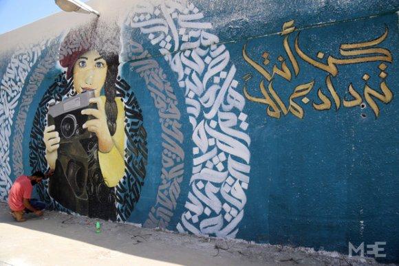 « Soyez vous-même et votre beauté s'accroîtra », indiquent les mots qui entourent la jeune fille dans l'œuvre de Talaa (Baraa Khaled/MEE)