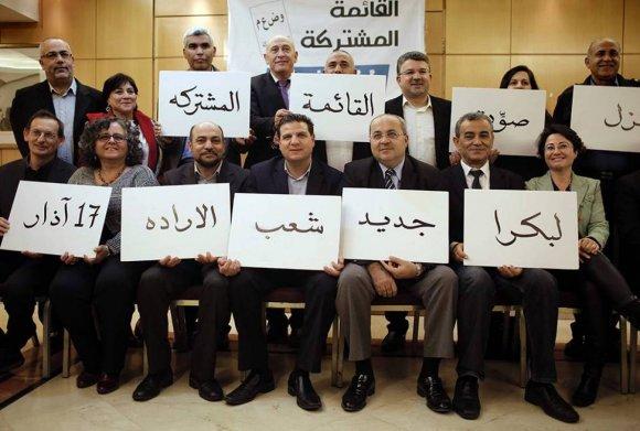 Des dirigeants politiques arabes israéliens en campagne pour les élections législatives le 24 février 2015, à Nazareth. Ahmad Gharabli/AFP
