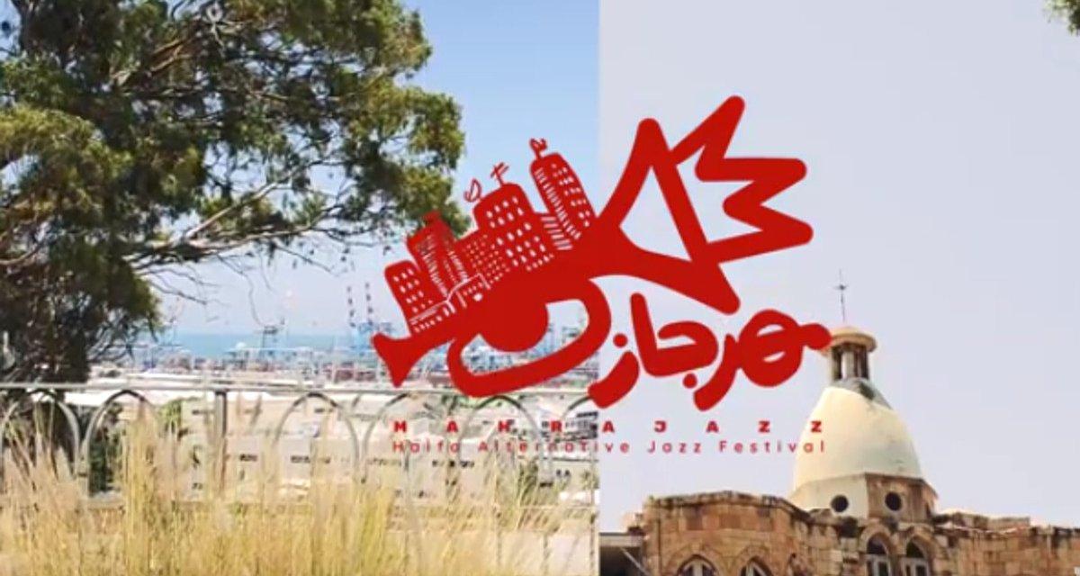 Mahrajazz un festival de jazz en palestine soutenir for Statut musicien independant