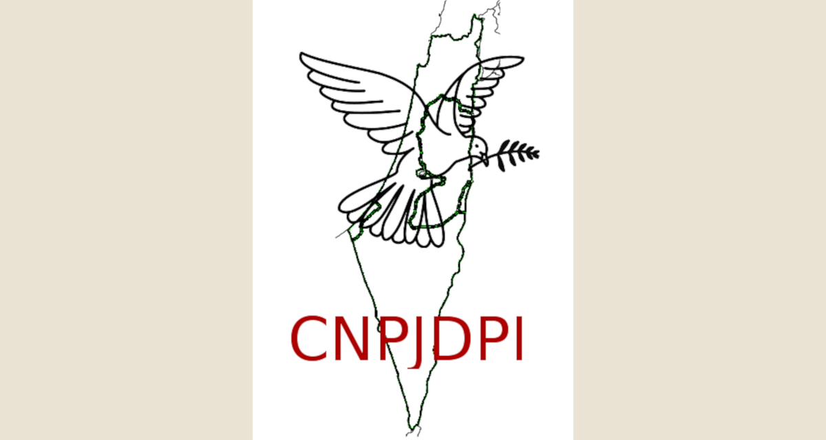 https://www.france-palestine.org/local/cache-gd2/db/c71c70d4d98f4924cf5359bc5fbb89.png?1618391479