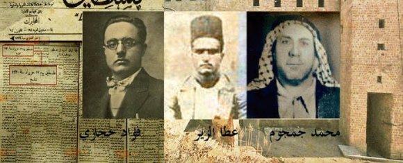 Les trois martyrs de la révolution al-Buraq