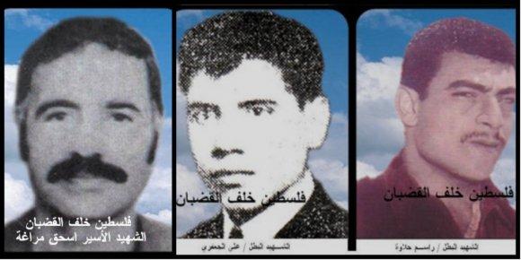 Izhaq Maragha, Ali Ja'afari, Rasim Halawa